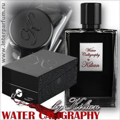 Water Caligraphy by Kilian