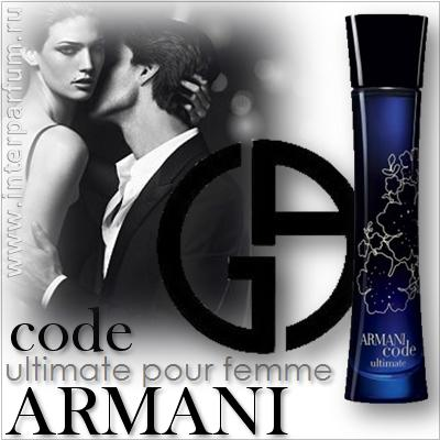 Armani Code Ultimate Pour Femme Intense