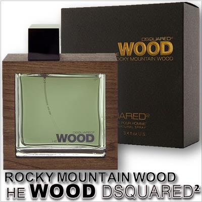 He Wood Rocky Mountain Wood Dsquared2