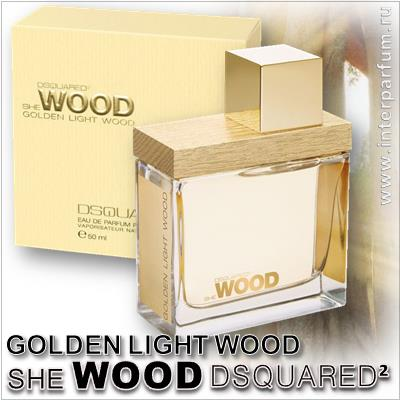 She Wood Golden Light Wood Dsquared2