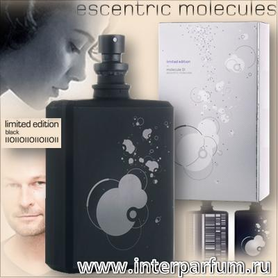molecule 01 Black Limited Edition