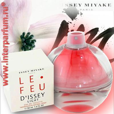 Le Feu D'Issey Light (Issey Miyake)