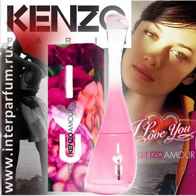 Kenzo Amour I Love You Kenzo for Women