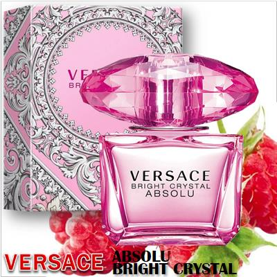 Versace Bright Crystal Absolu | тел: (495) 773 - 78 - 26 | www ...