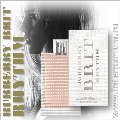 Burberry Brit Rhythm For Her